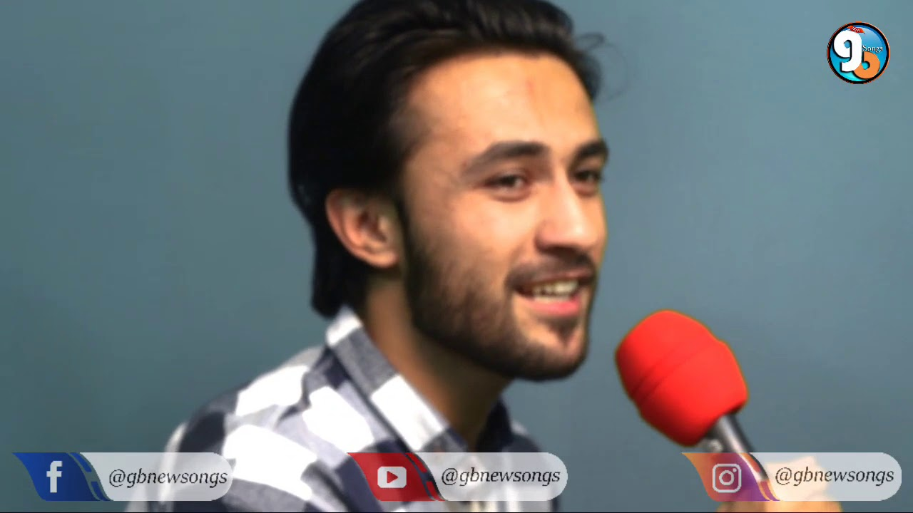 Sui GA Nay Suyeta Bay    Video Song    Lyrics Imtiaz Hussain Shehky Vocal Kashif Zyn    GB New Songs
