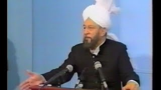 Urdu Khutba Juma on November 15, 1991 by Hazrat Mirza Tahir Ahmad