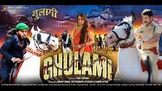 Ghulami Bhojpuri Movie (2015) - Trailer Launch - Sunny Deol - Tinu Verma - Ravi Kishan