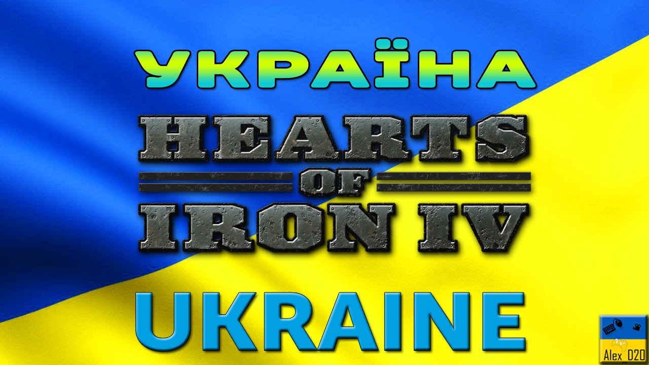 hearts of iron 4 latest patch