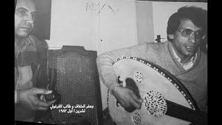 أغنية البنفسج …  الموسيقار جعفر الخفاف يغني من روائع الموسيقار طالب القرغولي 2020