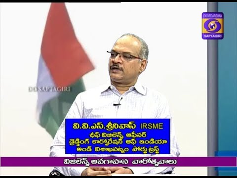 Vigilance Awareness Week By VVS Srinivas Chief Vigilance Officer,Dredging Corporation