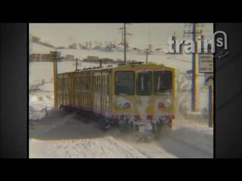 Thumbnail: Trains France Mountain - French Train - French Railway