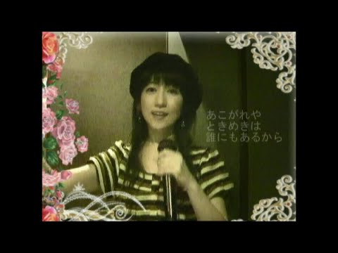 ありがとう / 石坂智子 by なみ...