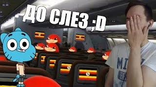 Привкус Гамбола RYTP ПУП - ТЕСТ НА ПСИХИКУ НЕ ЗАСМЕЙСЯ ЧЕЛЛЕНДЖ