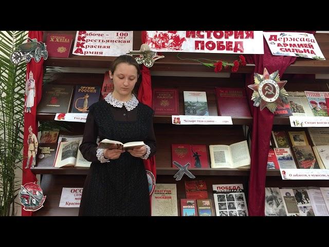 Изображение предпросмотра прочтения – ЛюдмилаАнохина читает произведение «Не раз видав, как умирали» К.М.Симонова