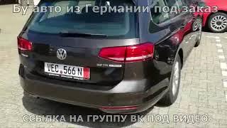 Покупка Авто В Германий