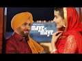 "Harjit Harman: ""Maye Ni Maye"" Full Video Song 