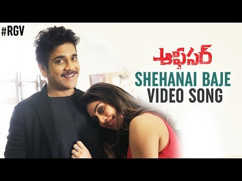 Shehanai Baje Video Song | Officer Movie...