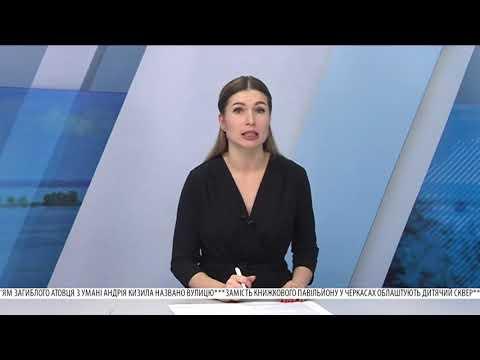 ТРК ВіККА: Цього місяця черкащани отримають квитанції за комунальні послуги без пільгових знижок