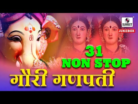31 Non Stop Gauri Ganpati - Sumeet Music - Gauri Ganpati Video Songs - Ganesha Songs