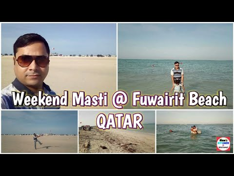 Weekend Masti @ Fuwairit Beach | Beautiful Beach | DOHA - QATAR | Alam's Kitchen & Entertainment