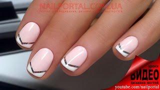 Дизайн ногтей гель-лак shellac - Френч декоративной лентой (видео уроки дизайна ногтей)