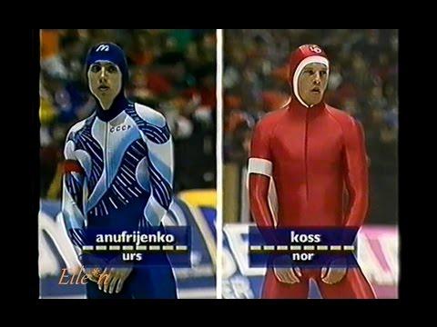 European Championships Heerenveen 1992 - 1500 m Koss - Anufrienko