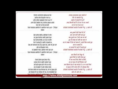 EMI-Ankhon hi Ankhon mein yun (cover).wmv