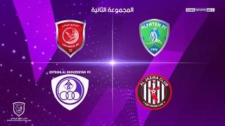 تقرير عن المجموعة الثانية | دوري أبطال آسيا 2017