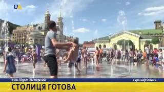 Битва міст за «Євробачення»?>