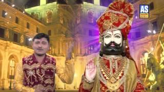 Raamo Rame Rang Mahel || Hajaar Hathida