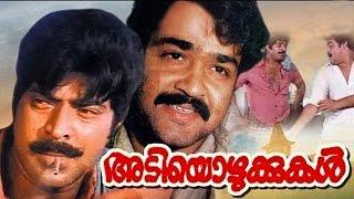 Adiyozhukkukal  : Malayalam Feature Film  : Mohanlal : Seema : Mammootty