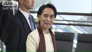 スー・チー氏が27年ぶり来日 ミャンマーへ支援を(13/04/13) スーチー 検索動画 14
