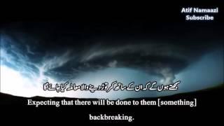 surah al qiyamah emotional qari salman al utaybi englishurdu subtitles