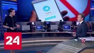 видео Telegram –мессенджер от Дурова