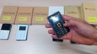 Обзор Мини телефонов Cardphone. AIEK M4, AIEK M5, QMART Q5, AIEK K5, MELROUSE G1, AEKU I6.(Видео Обзор 6 видов Мини Китайских телефонов Card phone. 1. AIEK M4 2. AIEK M5 3. QMART 4. Q5, AIEK K5 5. MELROUSE G1 6. AEKU I6., 2016-05-14T15:45:03.000Z)