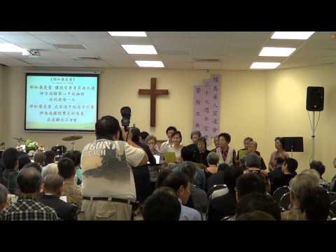 Honolulu Chinese Alliance Church 2012 Ordination and Anniversary