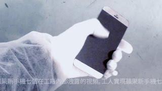 Прототип iPhone 7 утек в сеть?