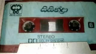 Video Neela Jalase Rangana - Sisira Senarathne download MP3, 3GP, MP4, WEBM, AVI, FLV November 2017