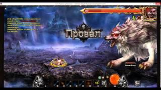 Demon Slayer Мировой босс двойные удары сильфом