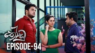 Thoodu | Episode 94 - (2019-06-26) | ITN Thumbnail
