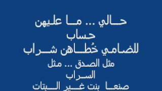 بنات صنعاء  ؟؟!!-محمد احمد الجمالى .wmv