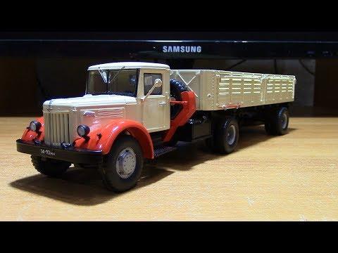 Сборка МАЗ 200В с пп МАЗ 5215 AVD Models