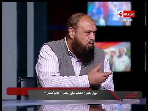 """إنفراد – رئيس مجلس موقع صدى الأمة الإخباري """" أئمة الكفر من قريش حاربوا الرسول و عفا عنهم """""""