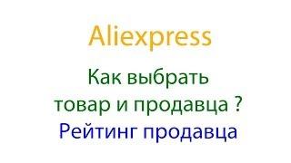 видео ALIEXPRESS.COM - корзина товаров,оформление заказа.