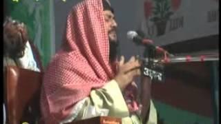 bangla waz dr enayetullah abbasi