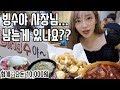 AV 배우 외모 BEST 12(품번 추천도 있음) - YouTube