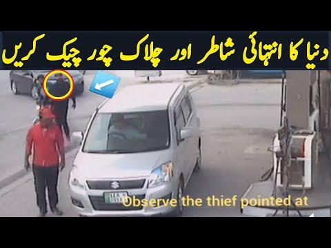 World most cleaver theif at Petrol Pump