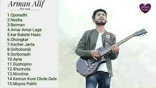 Arman Alif Top Song__আরমান আলিফের বেষ্ট এলবাম__Arman Alif__Bangla New Songs Arman Alif 2019