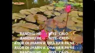 0001 Bandhu Hey Niye chalo