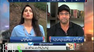Wasim Akram discussion about PSL T20 Cricket League  His special Message for PSL T20 (PSLPCB)