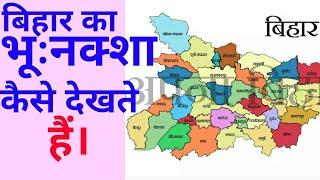 Download Bhulekh Bihar Videos - Dcyoutube
