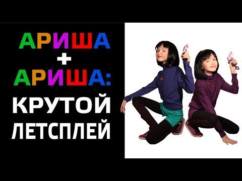 Голос Дети 3 сезон 2016 Россия - 11 выпуск