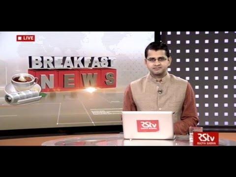 English News Bulletin – Feb 25, 2017 (8 am)