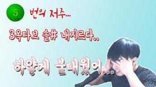 [김인섭]더크로스 - 이별의 간주곡