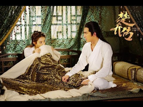 Princess Agents 5 ENG/ITA Subs