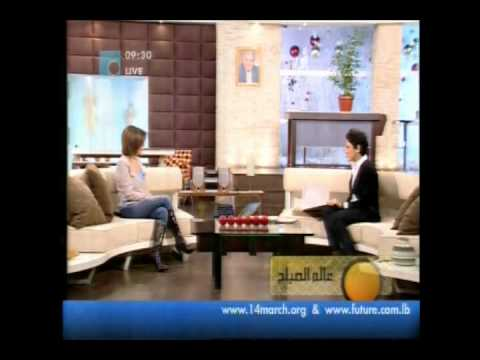 LibanPost in the media- Interview with Mrs. Hind Fadel, LibanPost's Marketing Director, on Future TV