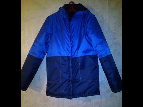 куртка мужская утепленная Оксфорд
