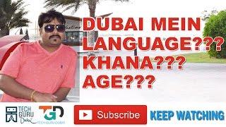 दुबई की भाषा, खाना और काम करने कि आयु | DUBAI JOB KE LIYE AGE, LANGUAGE AND KHANA |  Part 50